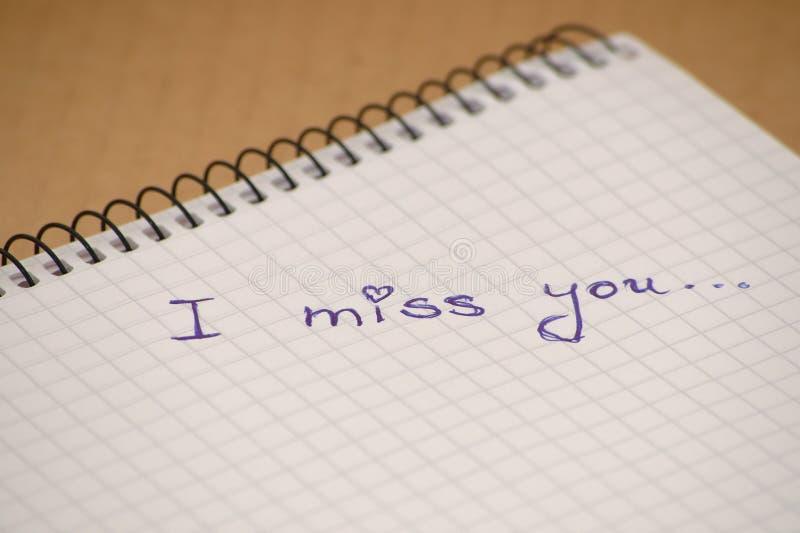 我想念您 图库摄影