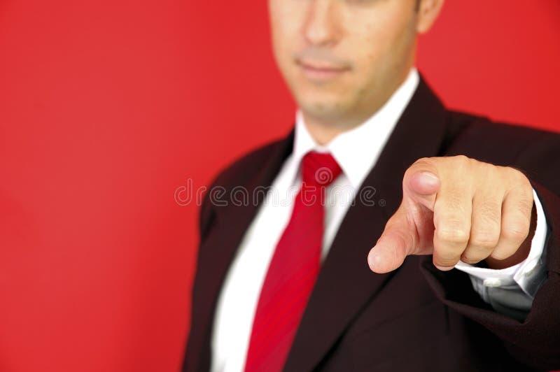 我想要您 免版税库存照片
