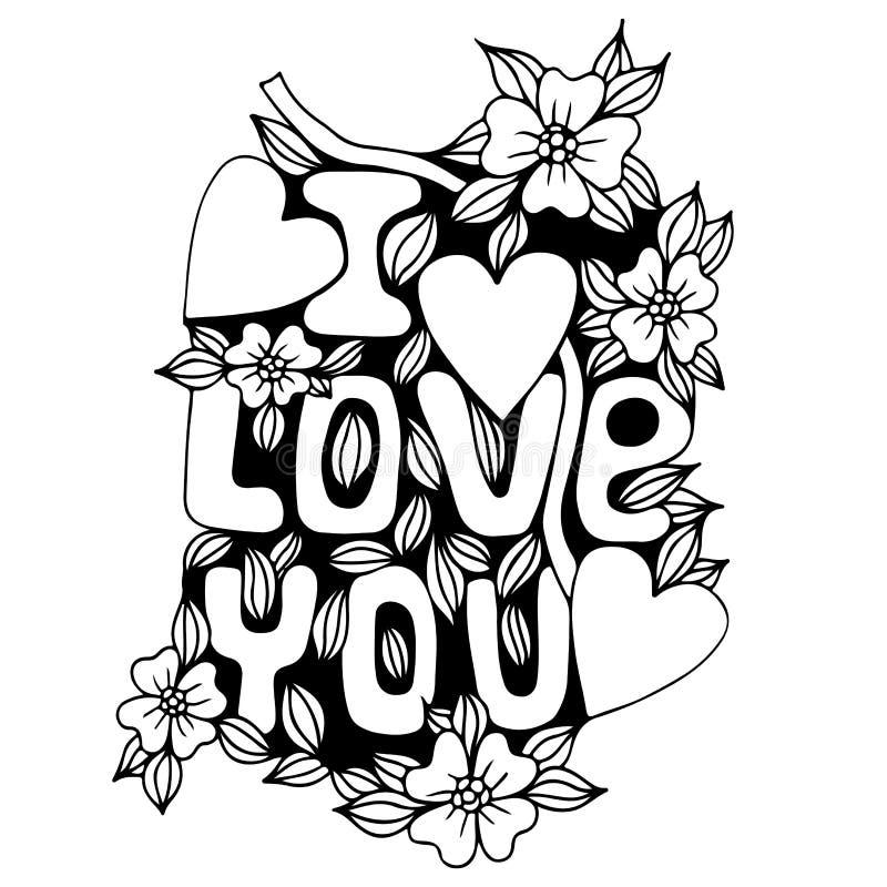 我爱你在上写字与大心脏和花图片