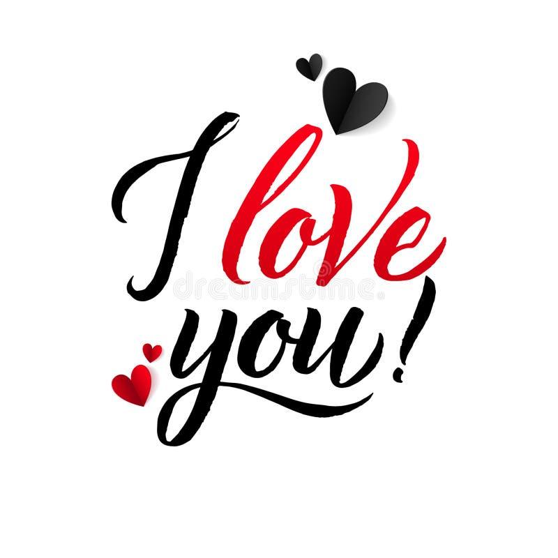 我爱你 与被削减的纸心脏的华伦泰` s天书法抽象背景 也corel凹道例证向量 皇族释放例证