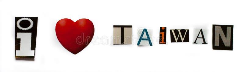 `我爱台湾在白色背景的`词组 免版税库存照片