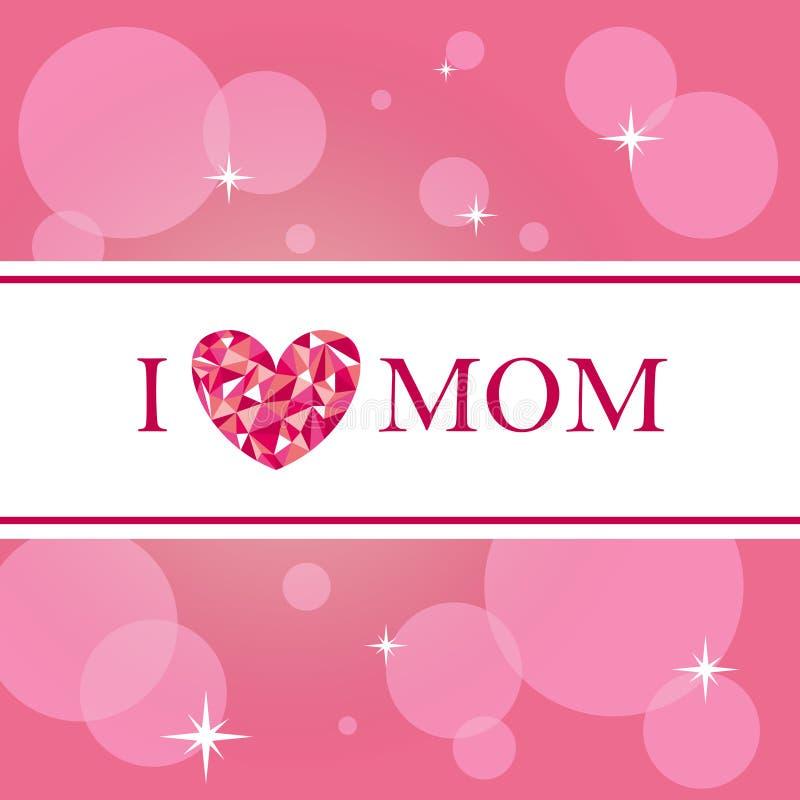我爱妈妈卡片 库存照片