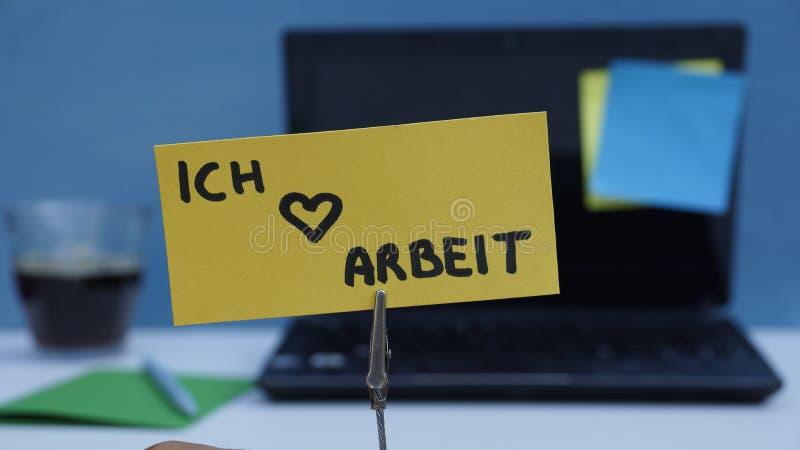 我爱用德语写的我的工作 免版税库存图片