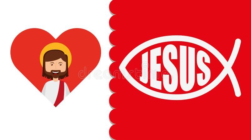 我爱耶稣设计 皇族释放例证