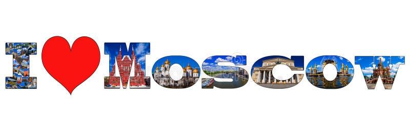 我爱莫斯科-著名旅游attractionsI爱Mo拼贴画  免版税库存图片