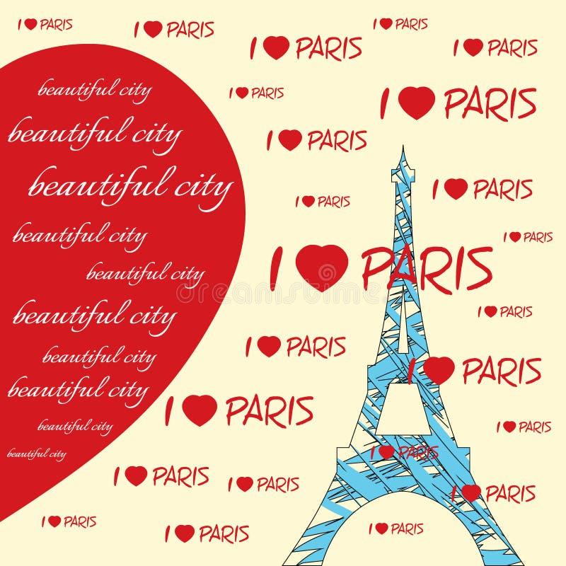 我爱巴黎 向量例证