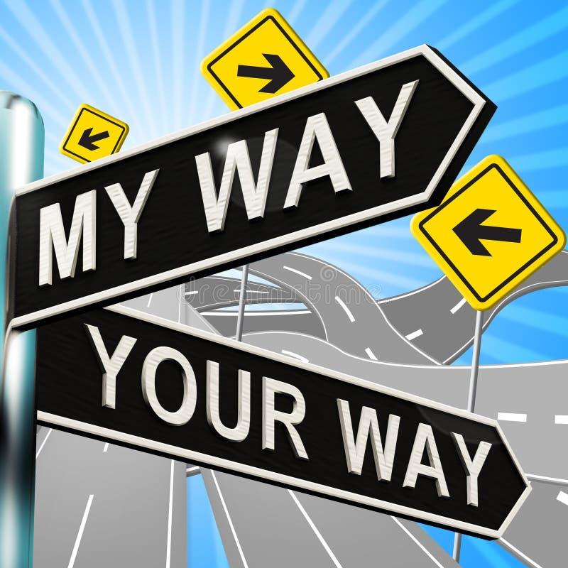 我的或您的方式路标陈列冲突3d例证 库存例证