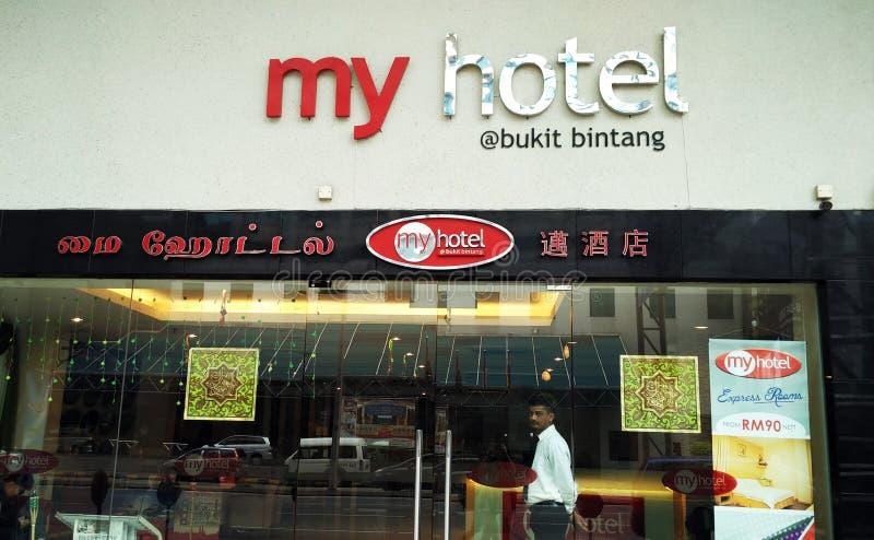 我的旅馆在武吉免登吉隆坡 库存图片