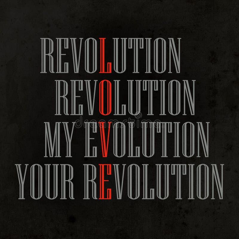 我的演变,您的革命 免版税库存照片