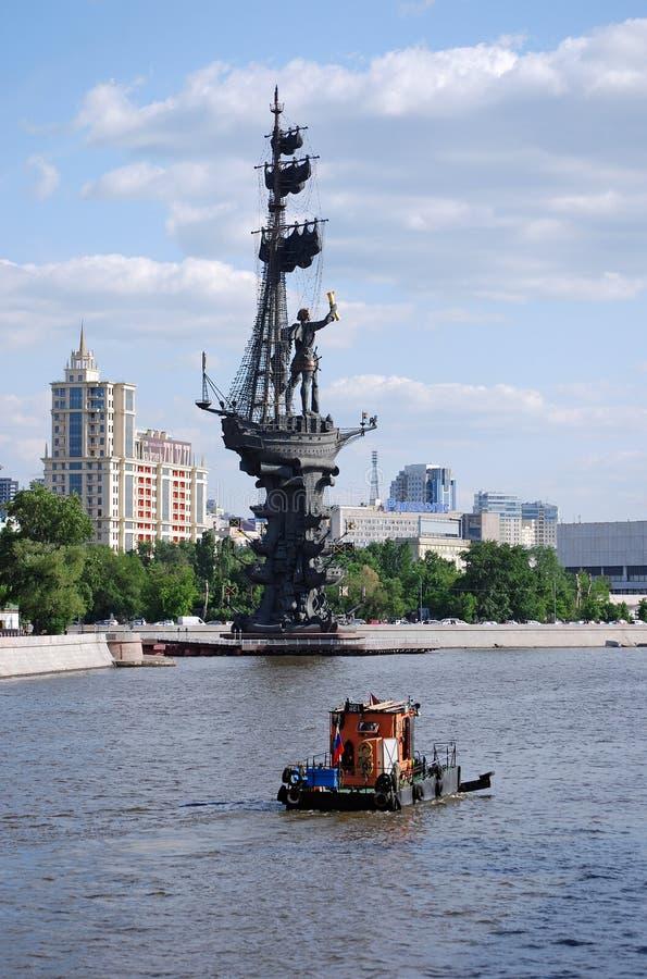 图片 包括有 城市, 海岛, 云彩, 设计, 莫斯科, 中心, 建筑师图片