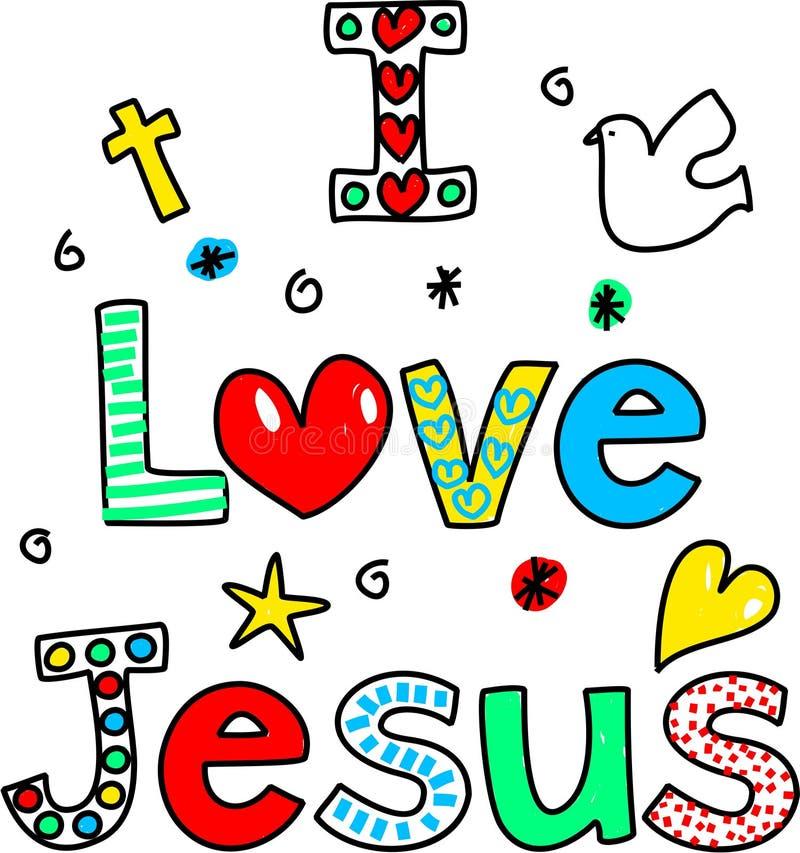 我耶稣爱 皇族释放例证