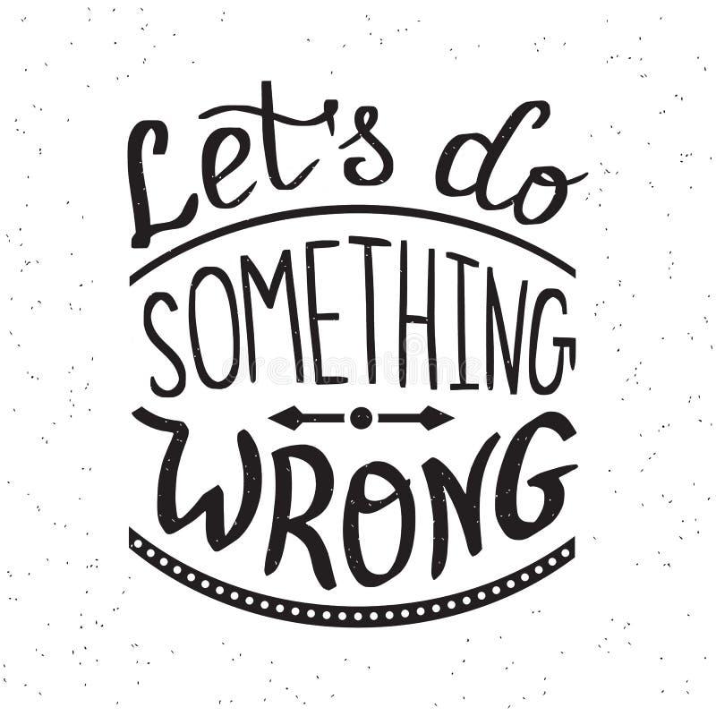 我们做事错误手写的设计 向量例证