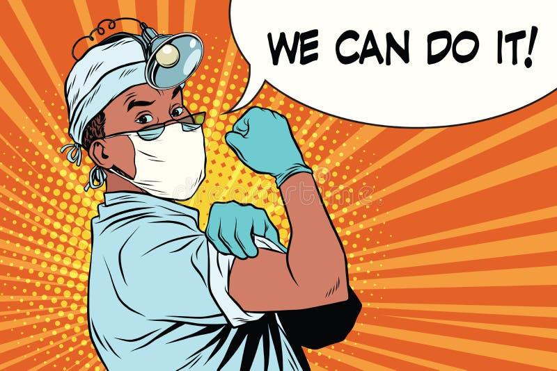 我们可以做它非裔美国人医生 向量例证