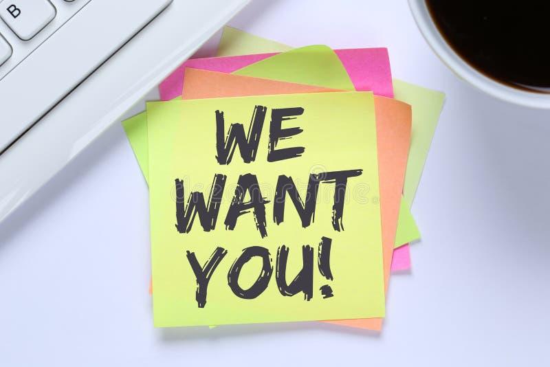 我们想要您工作,工作运转的补充雇员事业书桌 库存照片