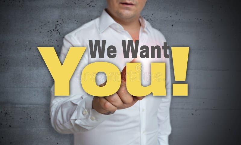 我们想要您触摸屏幕由人管理 免版税库存照片