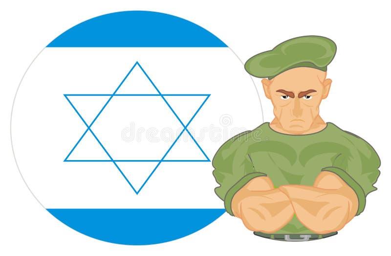 战士和以色列 向量例证