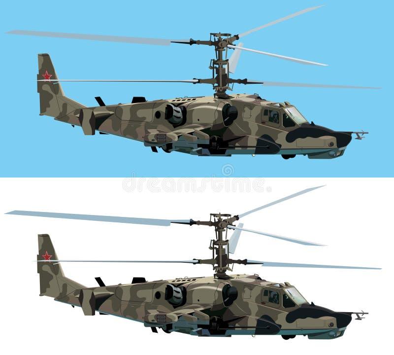 战斗直升机 皇族释放例证