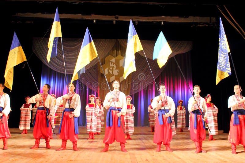 Download 战旗 编辑类照片. 图片 包括有 顿涅茨克, 阶段, 标志, 伟大, 子项, 乌克兰语, 的treadled - 62531096