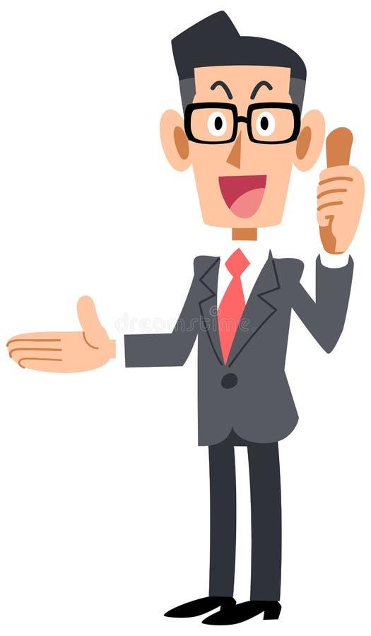 戴眼镜的商人评估右边的 向量例证
