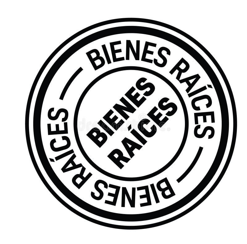 房地产邮票用西班牙语 库存例证