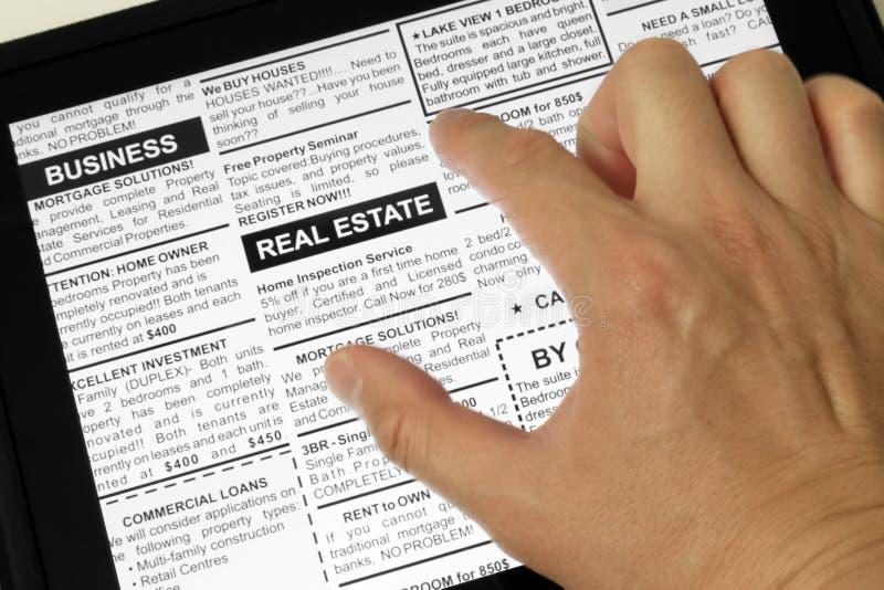 房地产 免版税库存照片