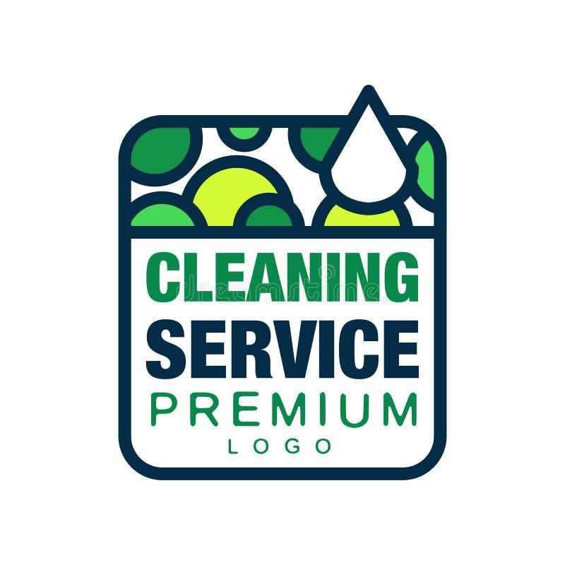 房子或办公室清洁服务的创造性的商标 与绿色圈子的几何线性象和水下降 平的传染媒介 皇族释放例证