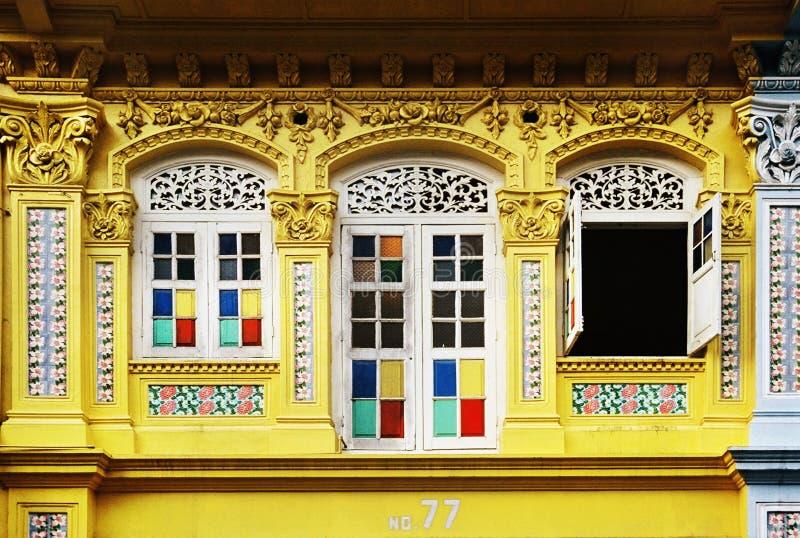房子界面新加坡 图库摄影