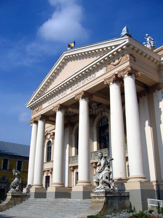 房子oradea罗马尼亚剧院 免版税图库摄影