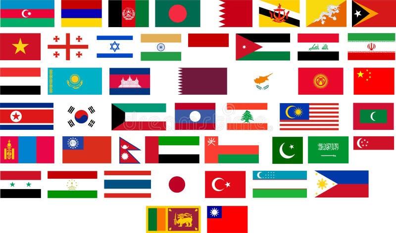 所有亚洲国家标志 向量例证