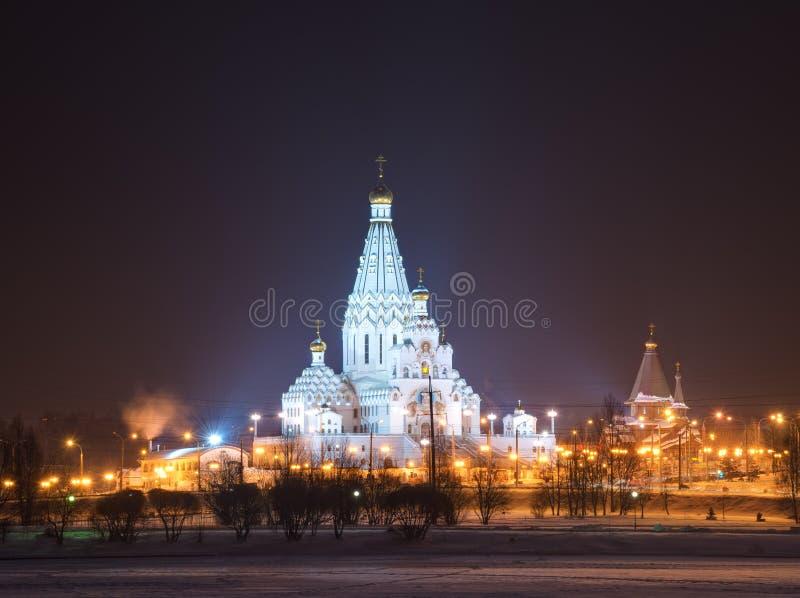 所有圣徒教会在米斯克,白俄罗斯 诸圣日纪念教会和以记念受害者 库存照片