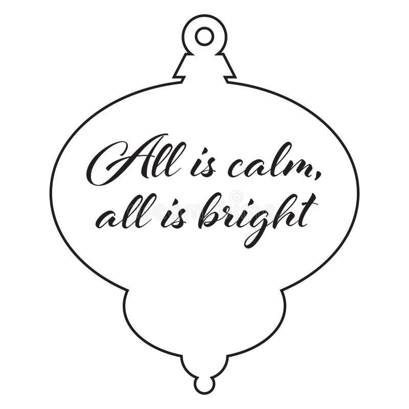 所有是安静,全部是明亮的 向量例证