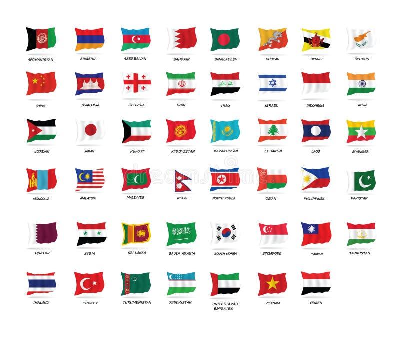 所有Asain旗子 向量例证