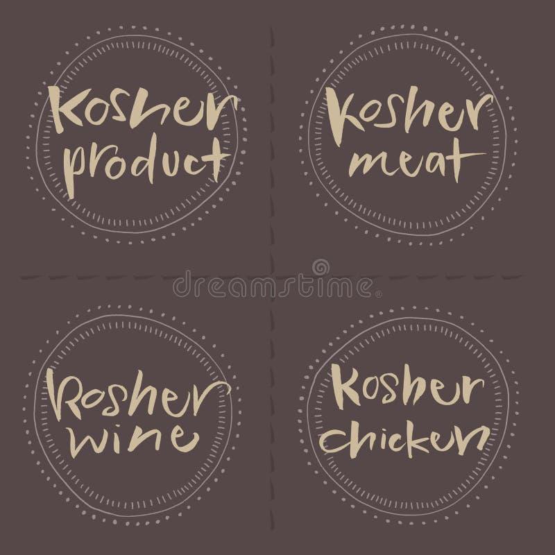 手书面洁净产品传染媒介食物标签 皇族释放例证