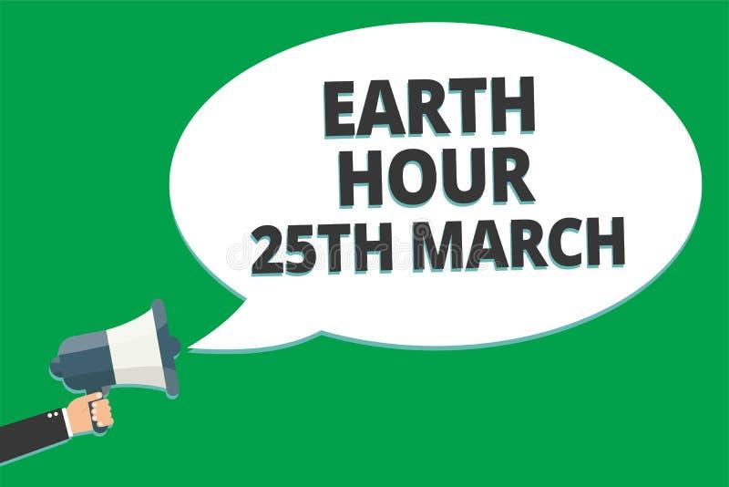 手写文本地球小时3月25日 概念意思对行星的标志承诺组织了全世界资金消息想法informa 向量例证