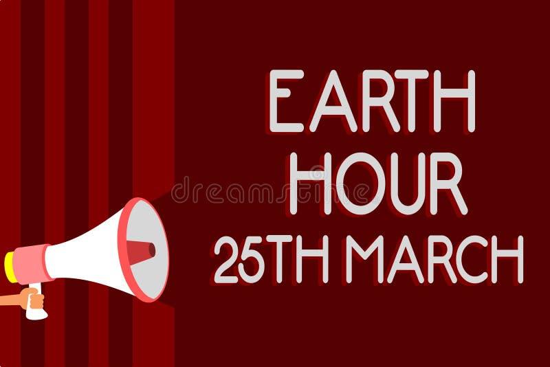 手写文本地球小时3月25日 概念意思对行星的标志承诺组织了全世界资金警告合理的标志 免版税图库摄影