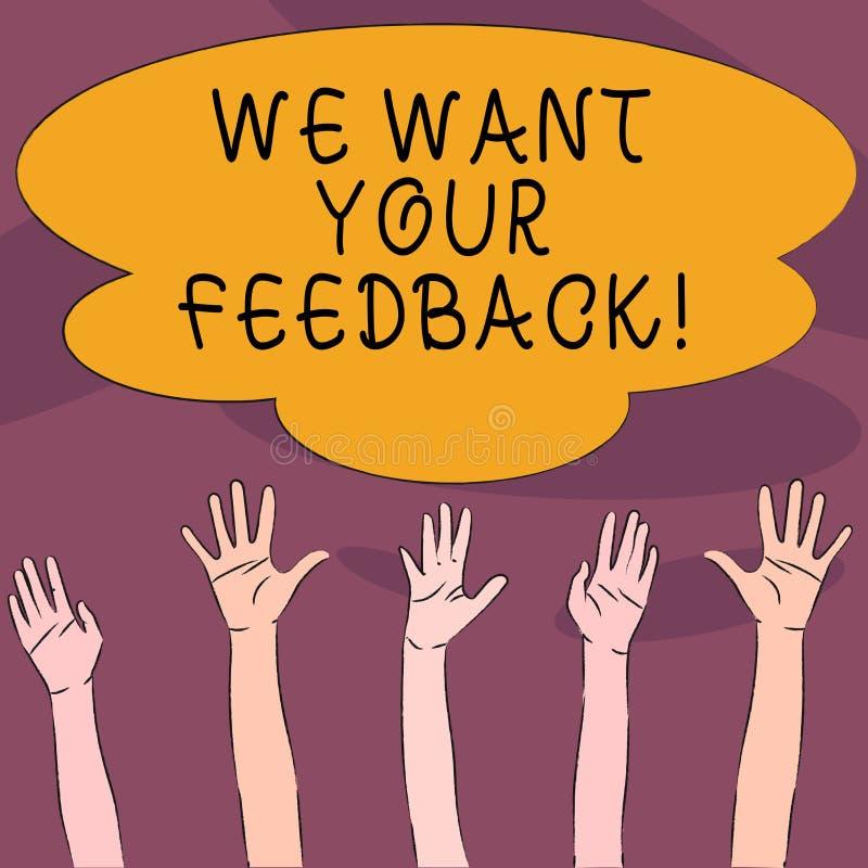 手写文本我们想要您的反馈 意味批评的概念指定某人说可以为改善做 向量例证