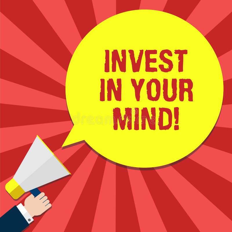 手写文本文字在您的头脑投资 概念意思得到更多教育改进自己胡的新知识 向量例证
