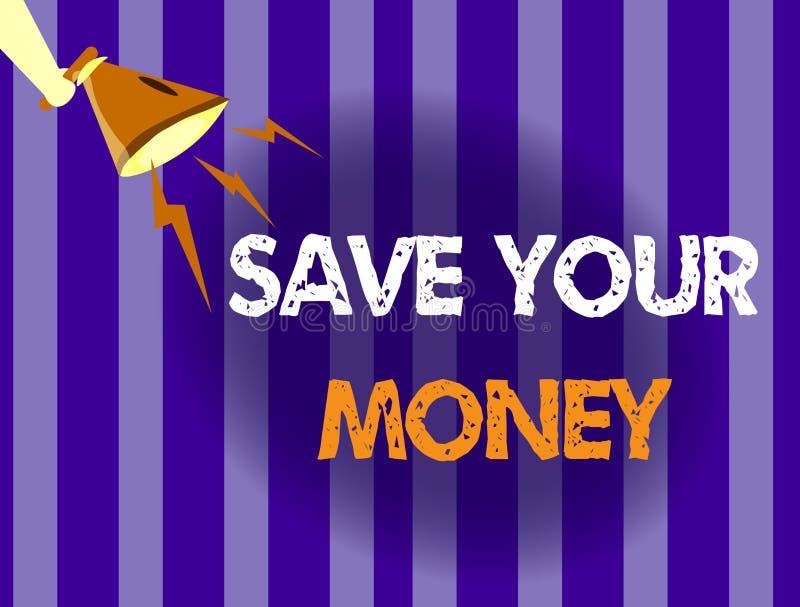手写文本文字救球您的金钱 概念意思在银行保留您的储款或保护它的股票不浪费 向量例证