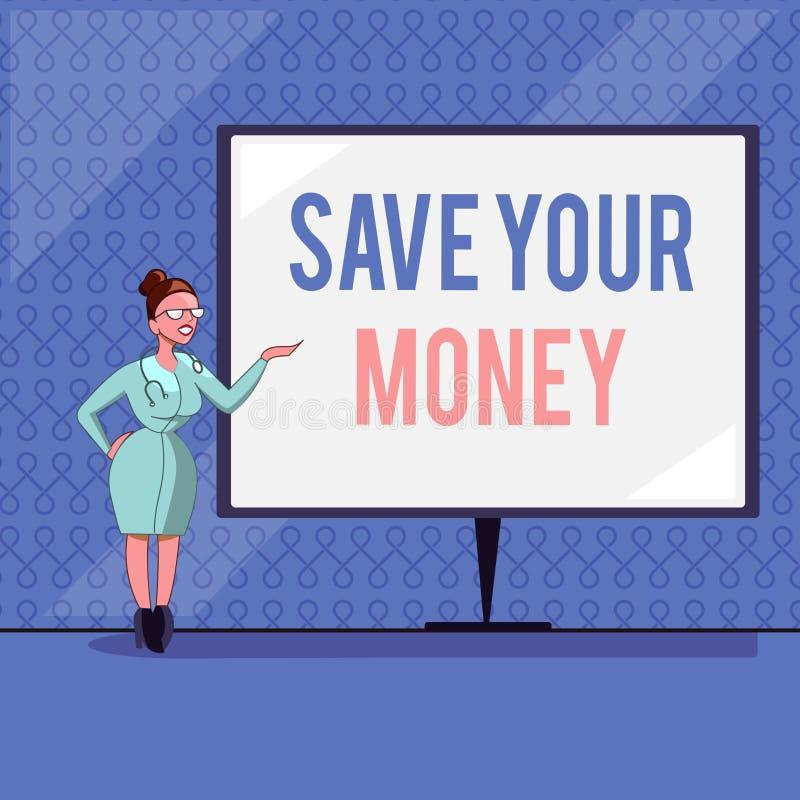 手写文本文字救球您的金钱 概念意思在银行保留您的储款或保护它的股票不浪费 库存例证