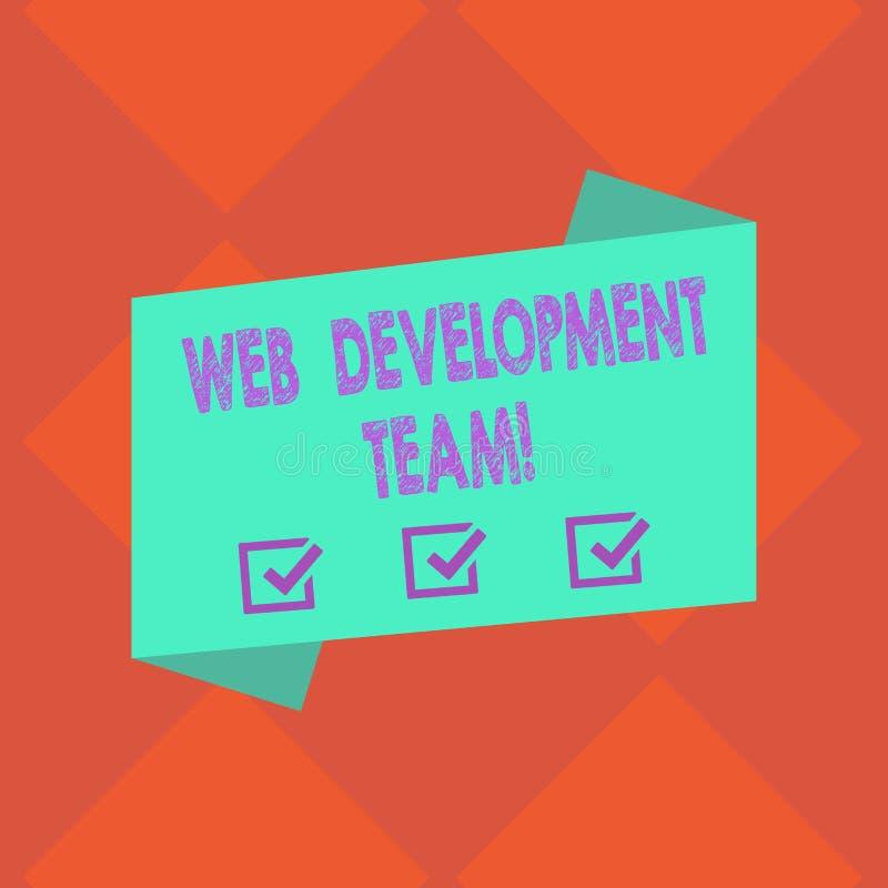 手写文本网开发小组 意味开发商的队概念运作往结尾目标空白颜色 库存例证