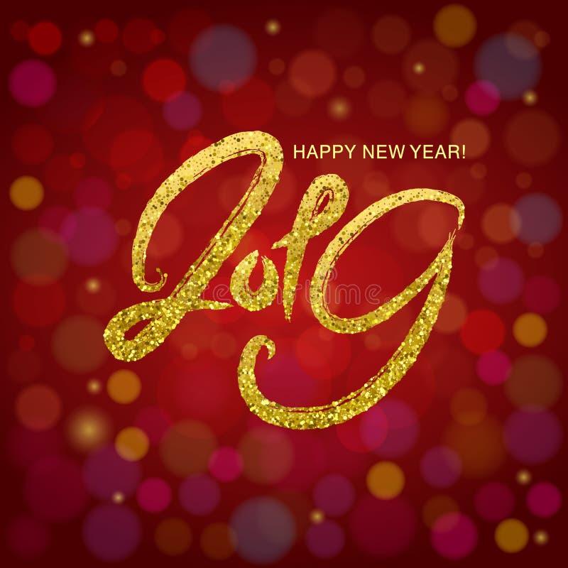 手写的书法 新年好海报 在一个闪耀的颜色bokeh背景的金黄闪烁数字图片