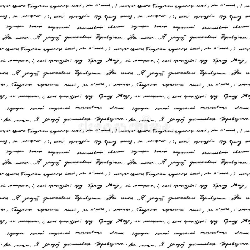 手写背景无缝的样式难看的东西在词上写字 库存例证