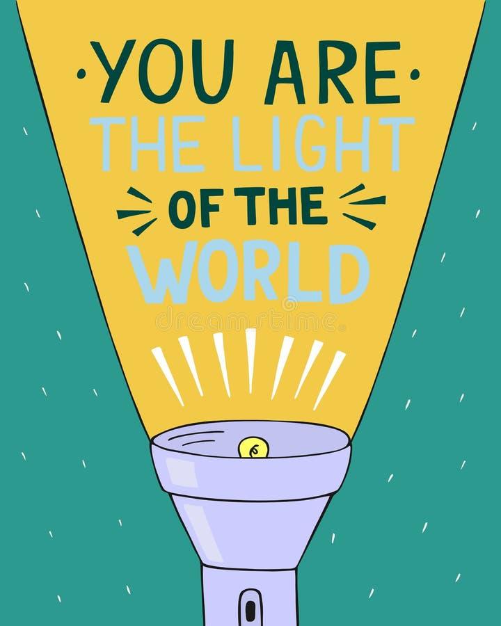 手字法和圣经诗歌您世界的光,做用焕发灯笼 向量例证