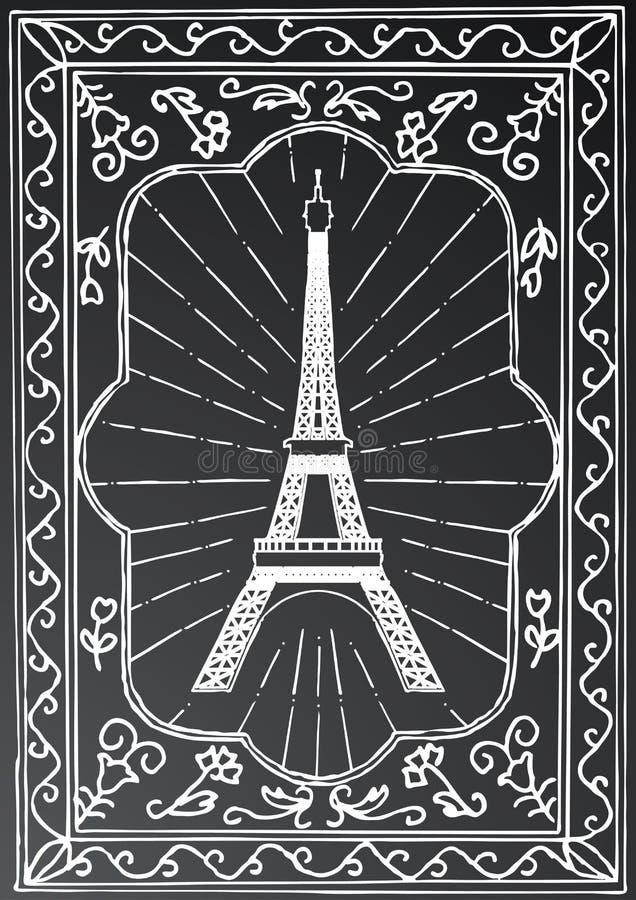 手拉的艾菲尔铁塔在巴黎 法国 也corel凹道例证向量 向量例证