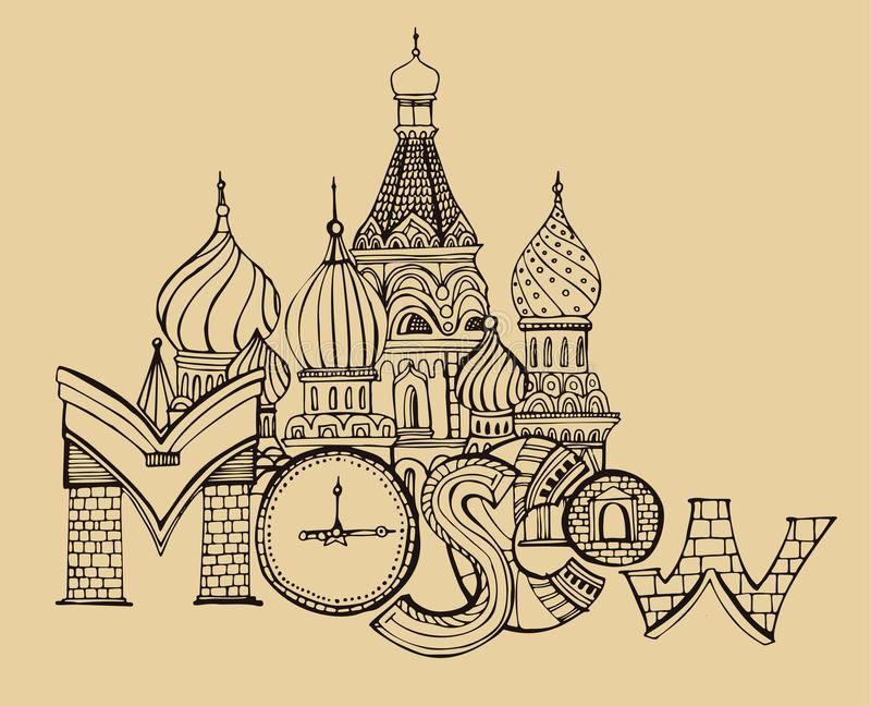 手拉的莫斯科图象 库存例证