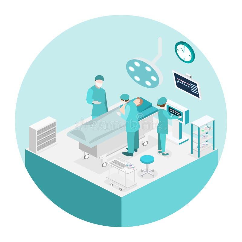 手术部门等量平的3D内部  医院整容手术 皇族释放例证