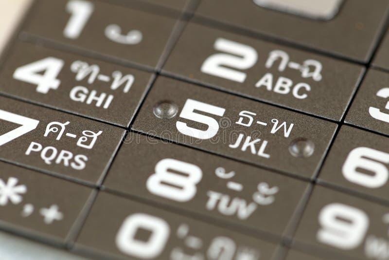 手机数字的键盘 免版税库存图片