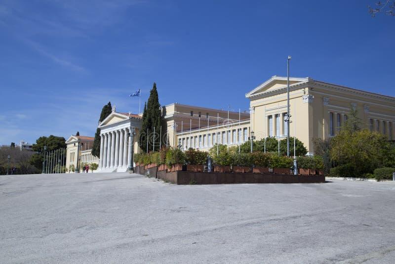 扎皮翁宫在雅典 免版税库存图片