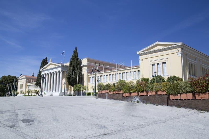 扎皮翁宫在雅典 免版税库存照片