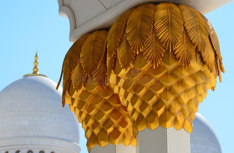 扎耶德Grand Mosque阿布扎比回教族长 免版税库存图片